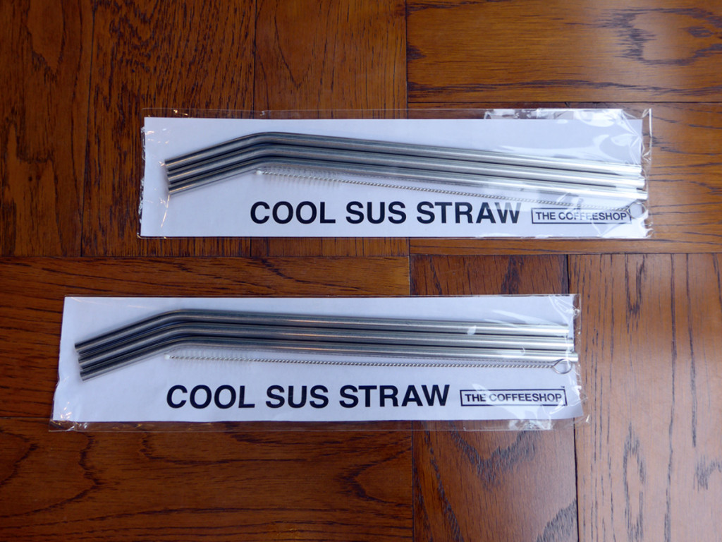 cool_sus_straw02